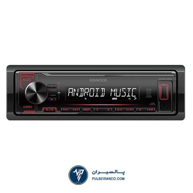 پخش کنوود 104 دکلس - Kenwood KMM-104 car stereo