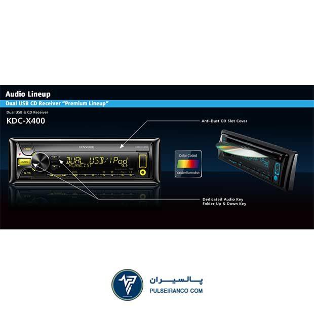پخش کنوود X400 - Kenwood KDC-X400 car stereo