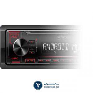 پخش کنوود 104 - Kenwood KMM-104 car stereo