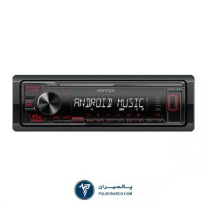 پخش کنوود 105 - Kenwood KMM-105 car stereo