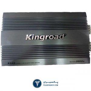 آمپلی فایر کینگ رود K540 - kingroad K540 amplifier