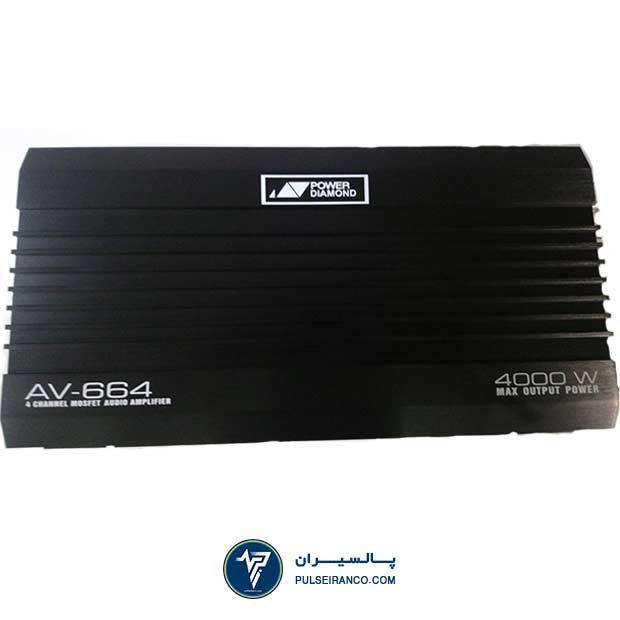 آمپلی فایر پاور دیاموند AV-664 - PowerDiomond AV-664 amplifier