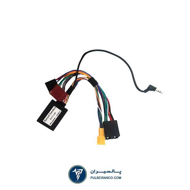 اینترفیس سونی پایونیر برای خودرو های ال 90 و ساندرو interface pioneer sony for sandrou l90