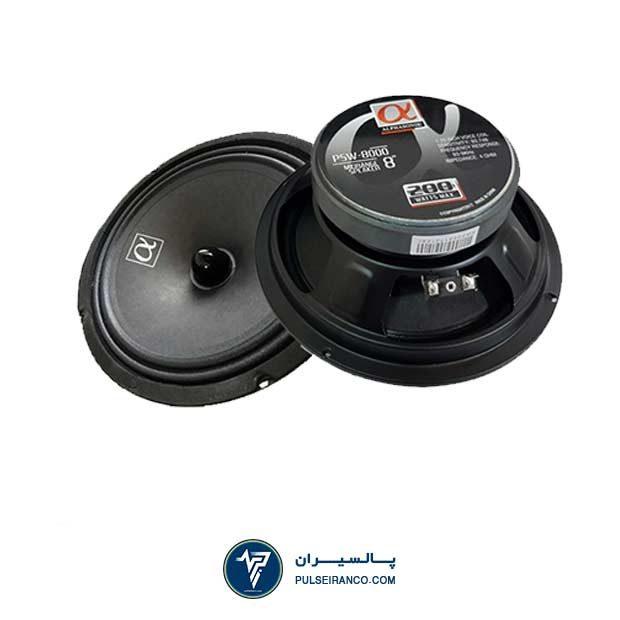 میدرنج آلفاسونیک 8000 - Alphasonik PSW-8000 Midrange