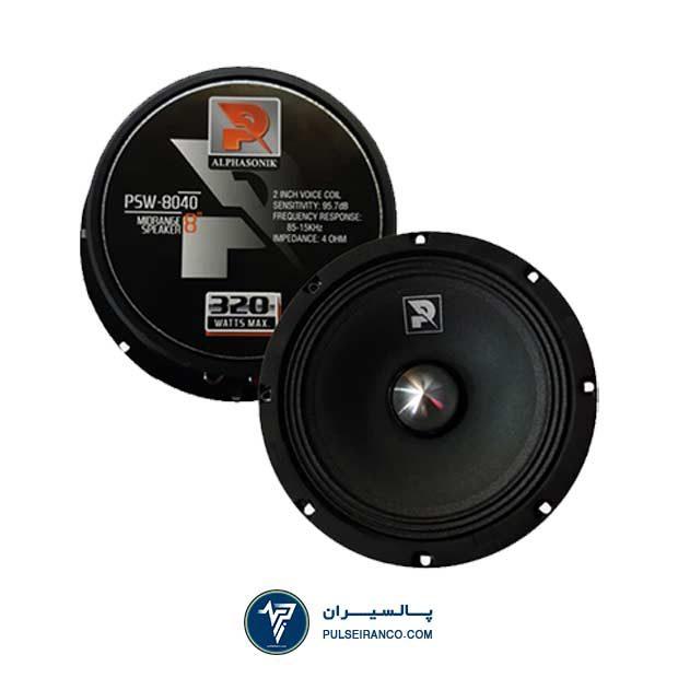 میدرنج آلفاسونیک 8040 - Alphasonik PSW-8040 Midrange