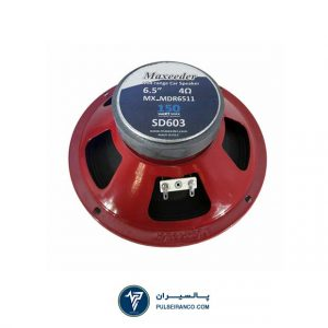 میدرنج مکسیدر 603 - Maxeeder-603 Midrange