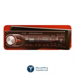 پخش اکسفورد 4900 - Exford AVX-4900 Car Stereo