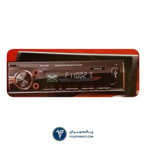 پخش اکسفورد 6900  Exford AVX-6900 Car Stereo