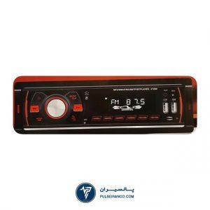 پخش اکسفورد 7100 - Exford AVX-7100 Car Stereo