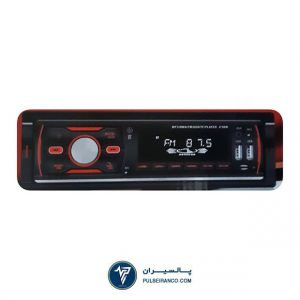 پخش اکسفورد 7100 - Exford AVX-7100 Car Stereo