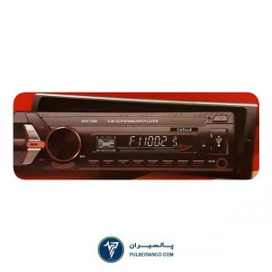 پخش اکسفورد 7900 Exford AVX-7900 Car Stereo