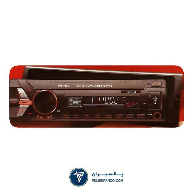 پخش اکسفورد 7900 Exford AVX-7900 Car Stereo