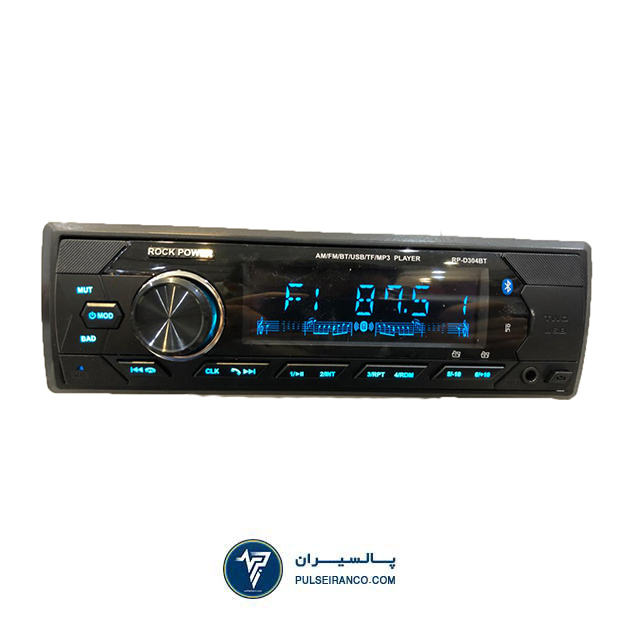 پخش راک پاور Rock Power RP-304BT car stereo - 304