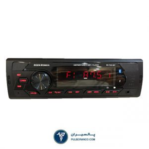 پخش راک پاور Rock Power RP-F3014BT car stereo - 3014