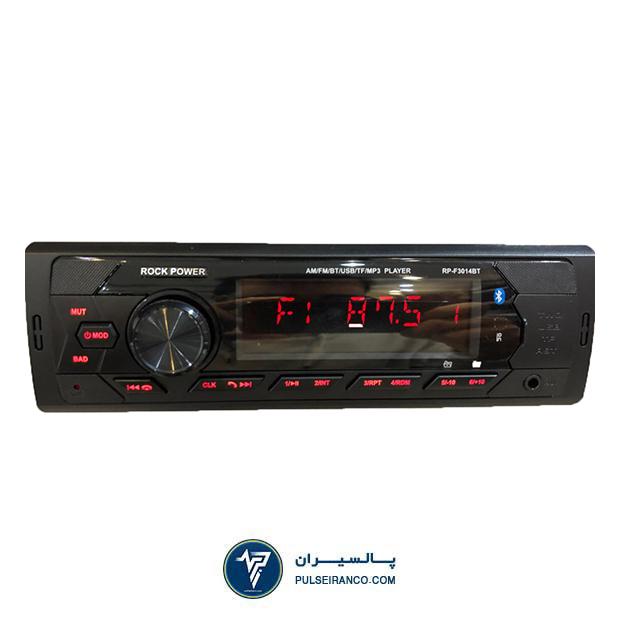 پخش راک پاور Rock Power RP-F3014BT car stereo - 3014